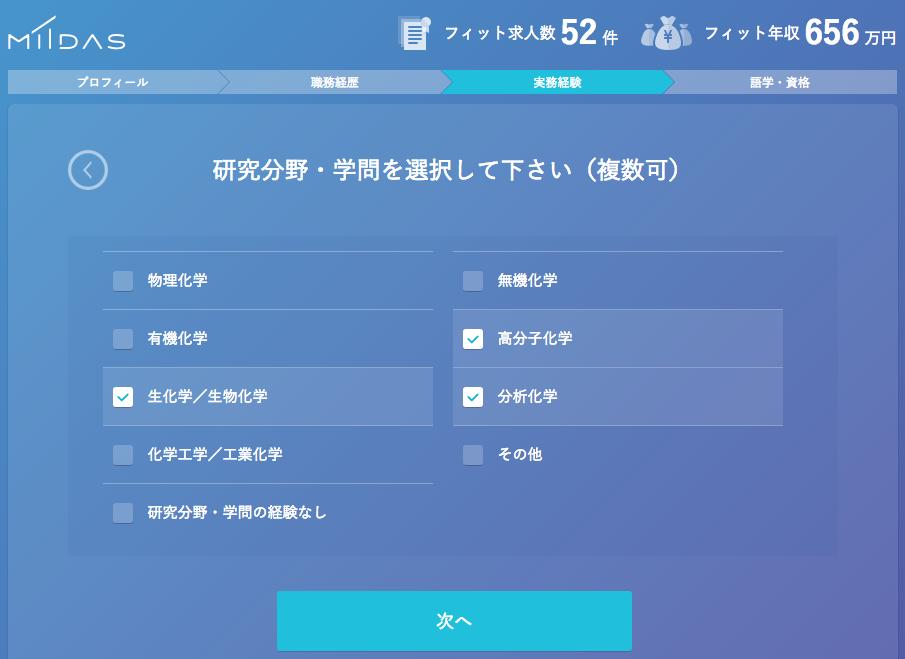 f:id:yoshitokamizato:20160504180734p:plain