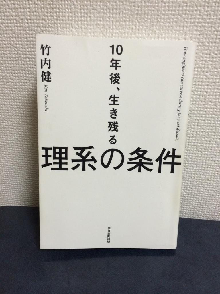 f:id:yoshitokamizato:20160616062042j:plain