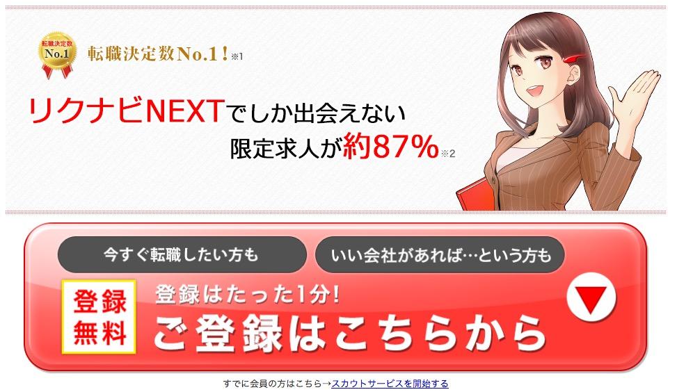 f:id:yoshitokamizato:20160627211736j:plain