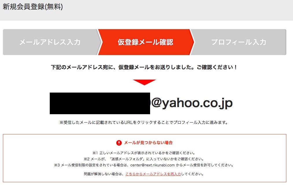 f:id:yoshitokamizato:20160627212006j:plain
