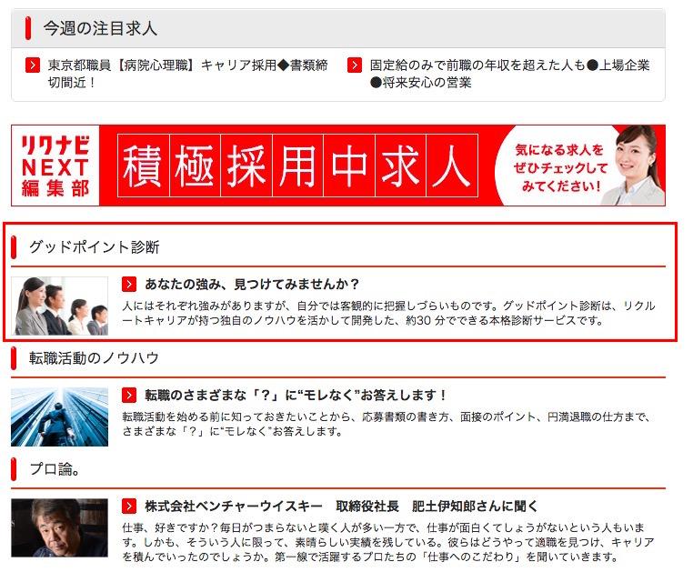 f:id:yoshitokamizato:20160628072543j:plain
