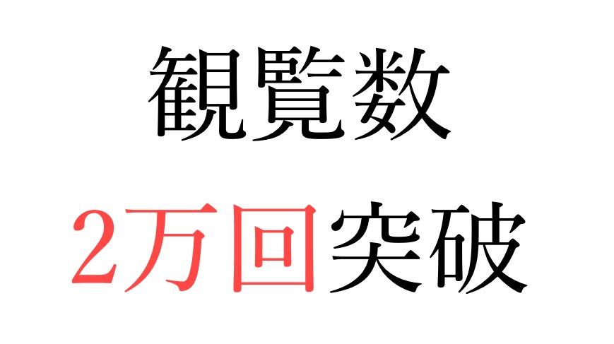 f:id:yoshitokamizato:20160802210110j:plain