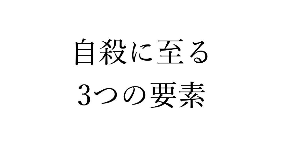 f:id:yoshitokamizato:20160803204633j:plain