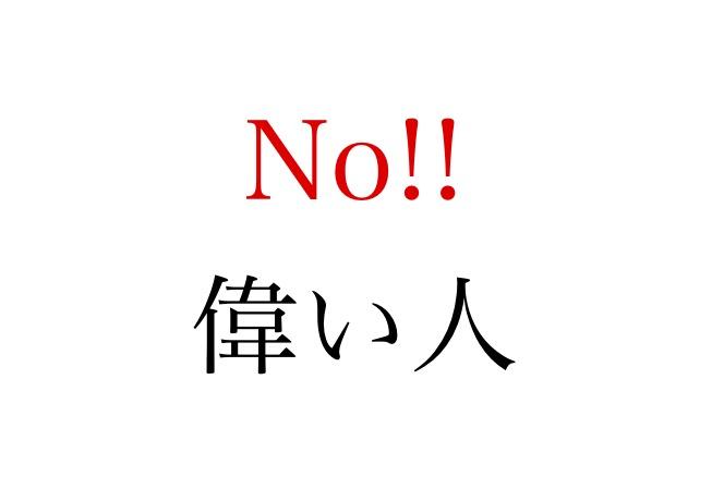 f:id:yoshitokamizato:20160825061159j:plain