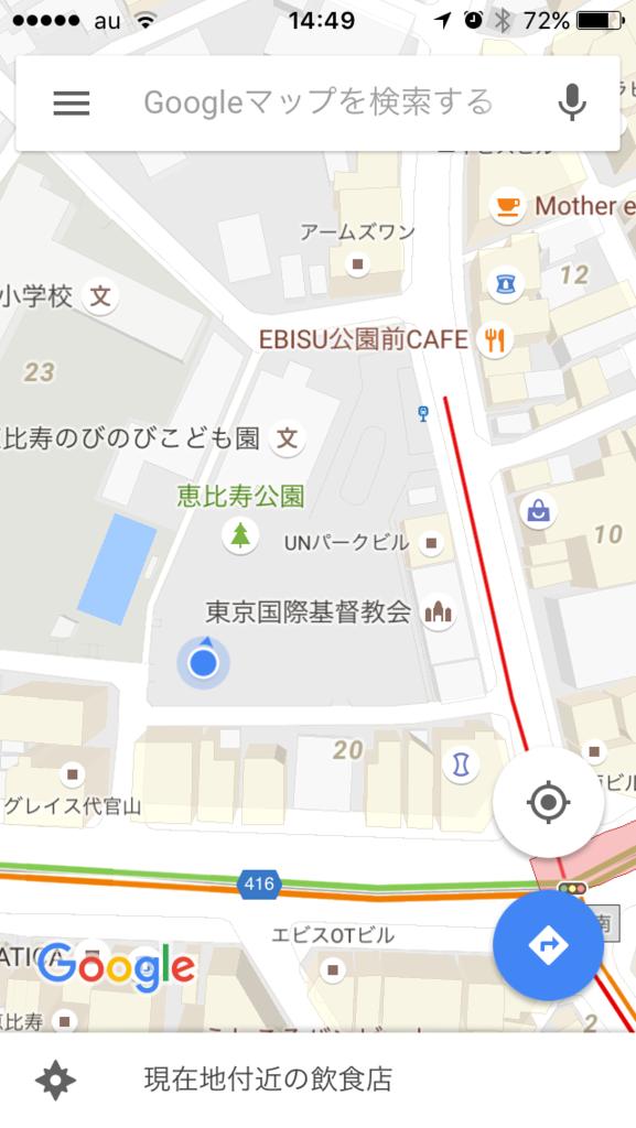 f:id:yoshitokamizato:20160828174725p:plain