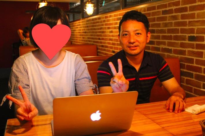 f:id:yoshitokamizato:20160904005035j:plain