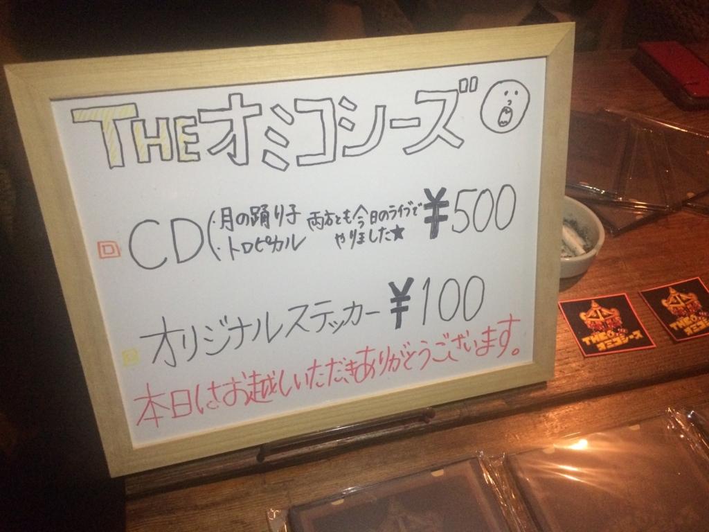 f:id:yoshitokamizato:20160908070835j:plain