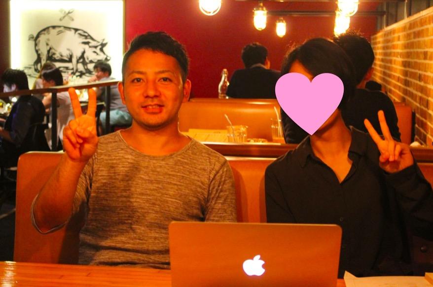f:id:yoshitokamizato:20160912202145j:plain
