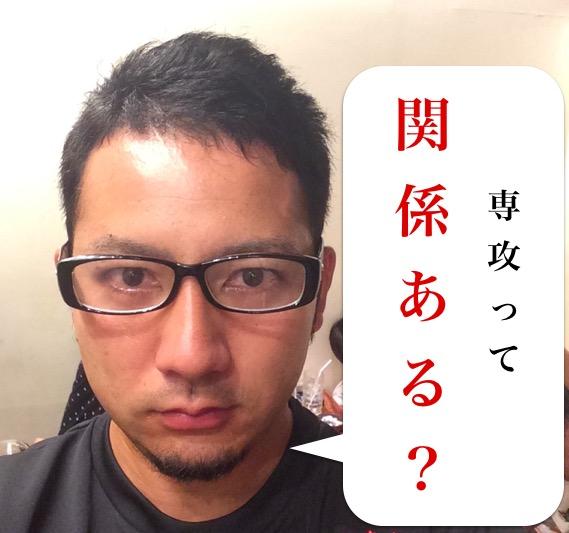 f:id:yoshitokamizato:20160914205144j:plain
