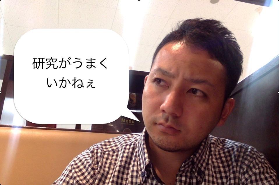 f:id:yoshitokamizato:20160924185425j:plain