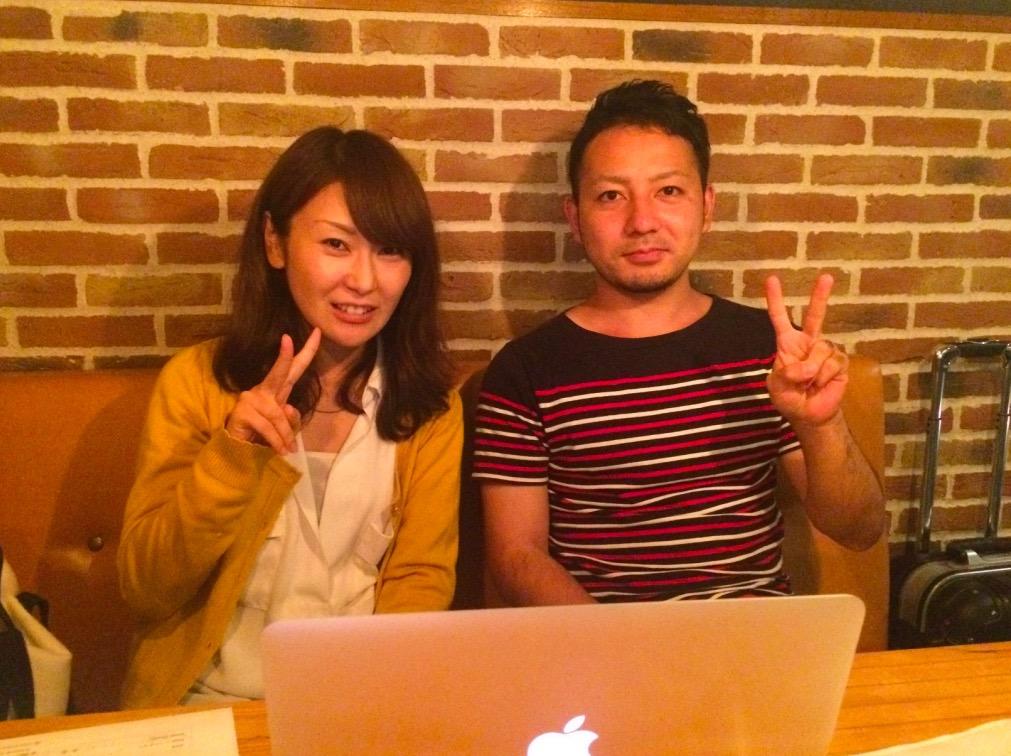 f:id:yoshitokamizato:20161001161836j:plain