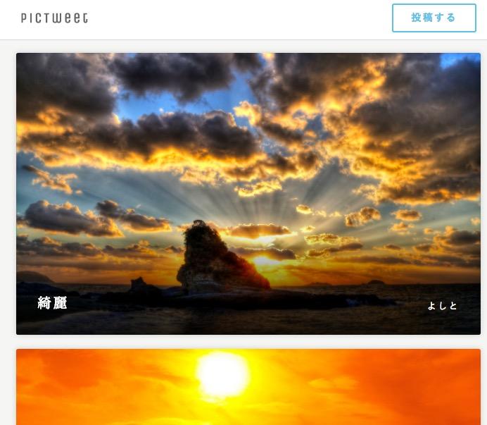 f:id:yoshitokamizato:20161001164202j:plain