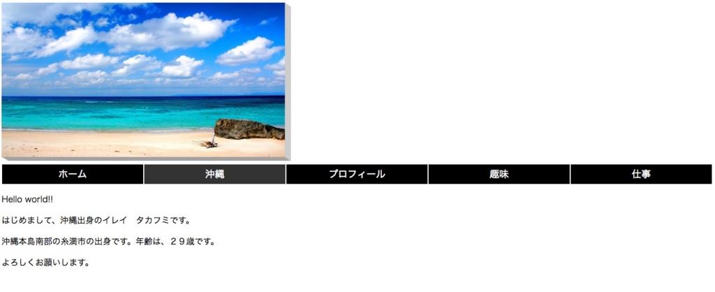 f:id:yoshitokamizato:20161001165816j:plain