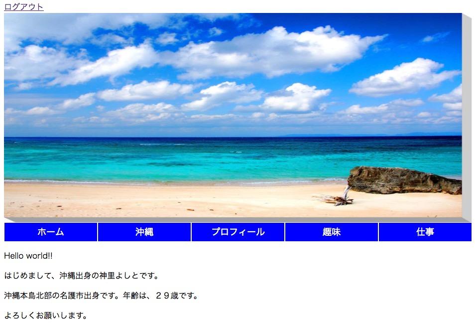 f:id:yoshitokamizato:20161015184504j:plain