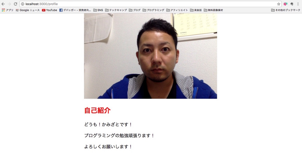 f:id:yoshitokamizato:20161015194004j:plain