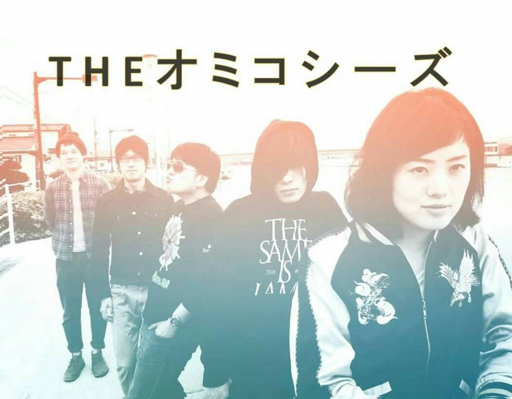 f:id:yoshitokamizato:20161017172604j:plain
