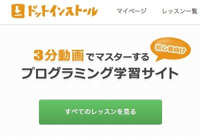 f:id:yoshitokamizato:20161019213715j:plain