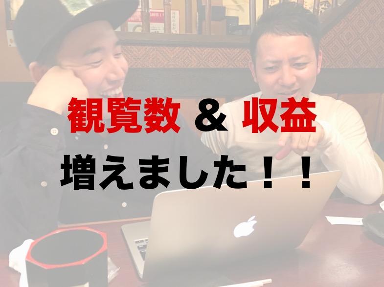f:id:yoshitokamizato:20161102210639j:plain