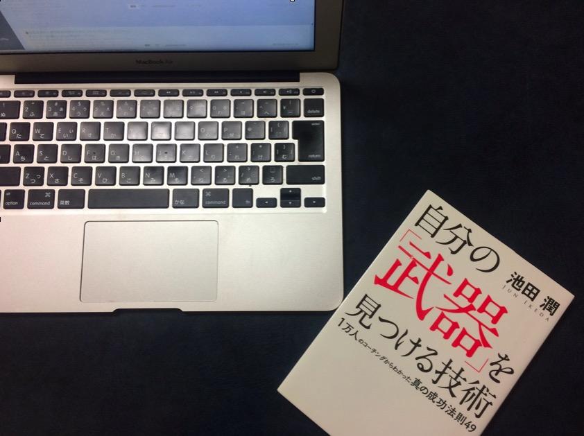 f:id:yoshitokamizato:20161104184545j:plain