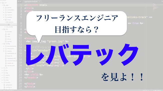f:id:yoshitokamizato:20161106144833j:plain