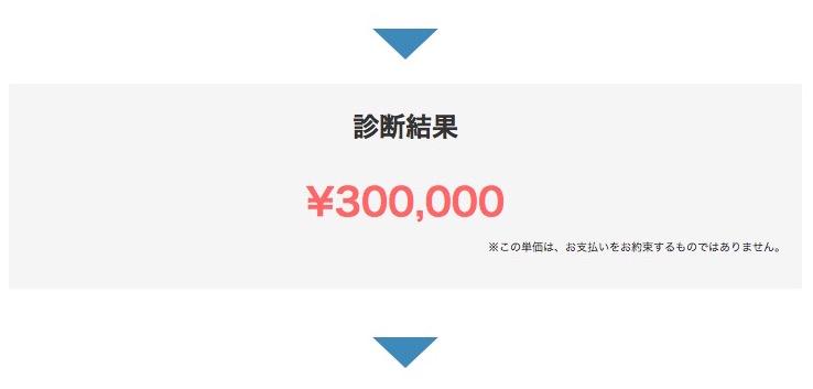 f:id:yoshitokamizato:20161106153343j:plain