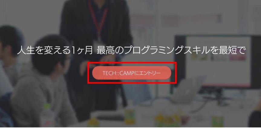 f:id:yoshitokamizato:20161111235800j:plain