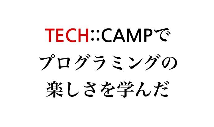 f:id:yoshitokamizato:20161112160407j:plain