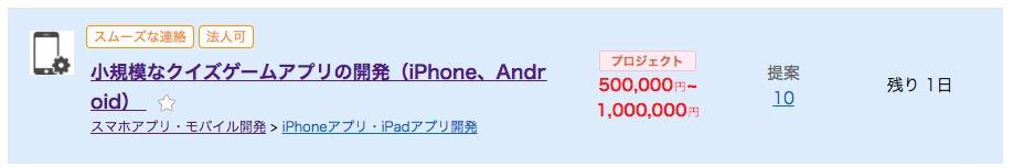 f:id:yoshitokamizato:20161119203459j:plain