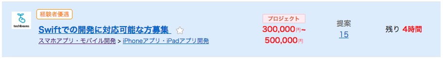 f:id:yoshitokamizato:20161119203510j:plain
