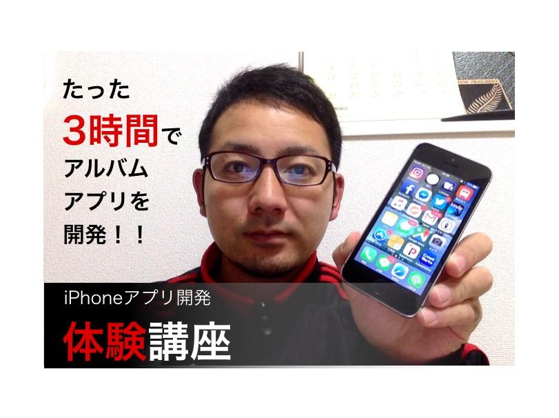 f:id:yoshitokamizato:20161120211044j:plain