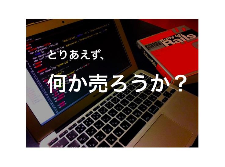 f:id:yoshitokamizato:20161121224210j:plain