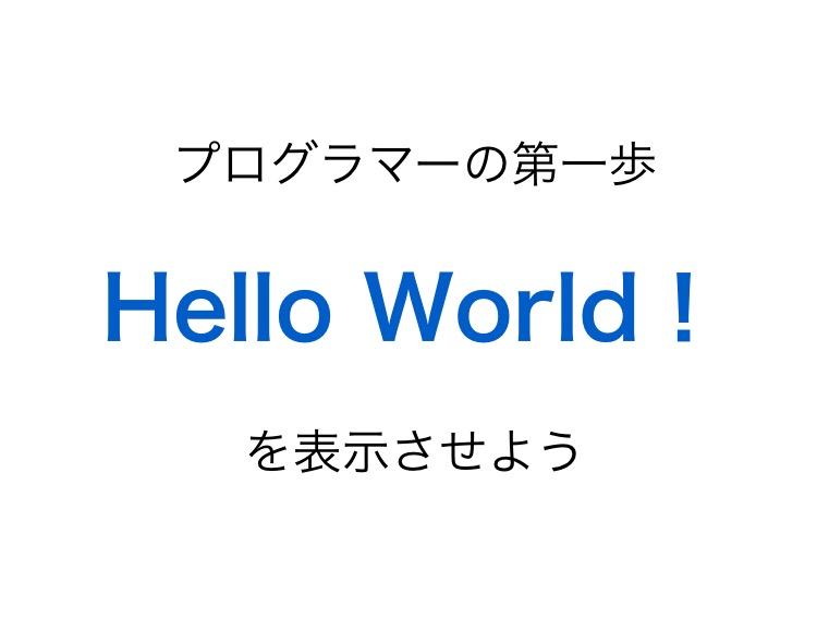 f:id:yoshitokamizato:20161125231020j:plain