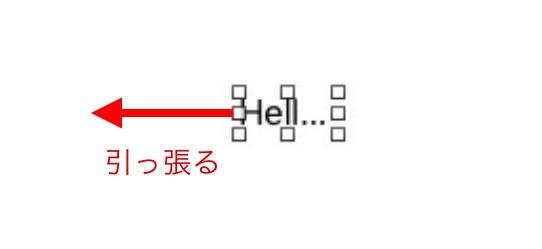 f:id:yoshitokamizato:20161126005311j:plain