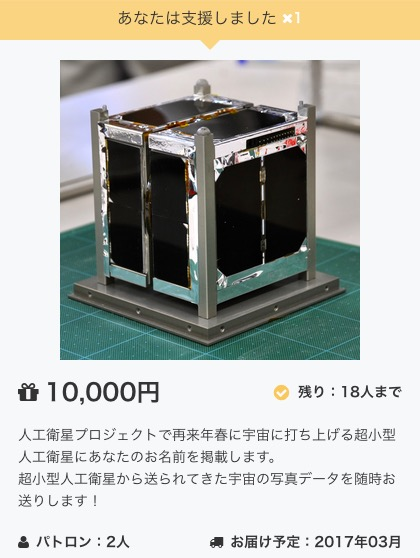 f:id:yoshitokamizato:20161129192420j:plain