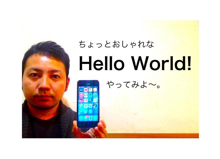 f:id:yoshitokamizato:20161130204519j:plain
