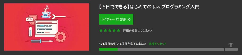 f:id:yoshitokamizato:20161216215028p:plain