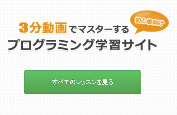 f:id:yoshitokamizato:20161218154621p:plain