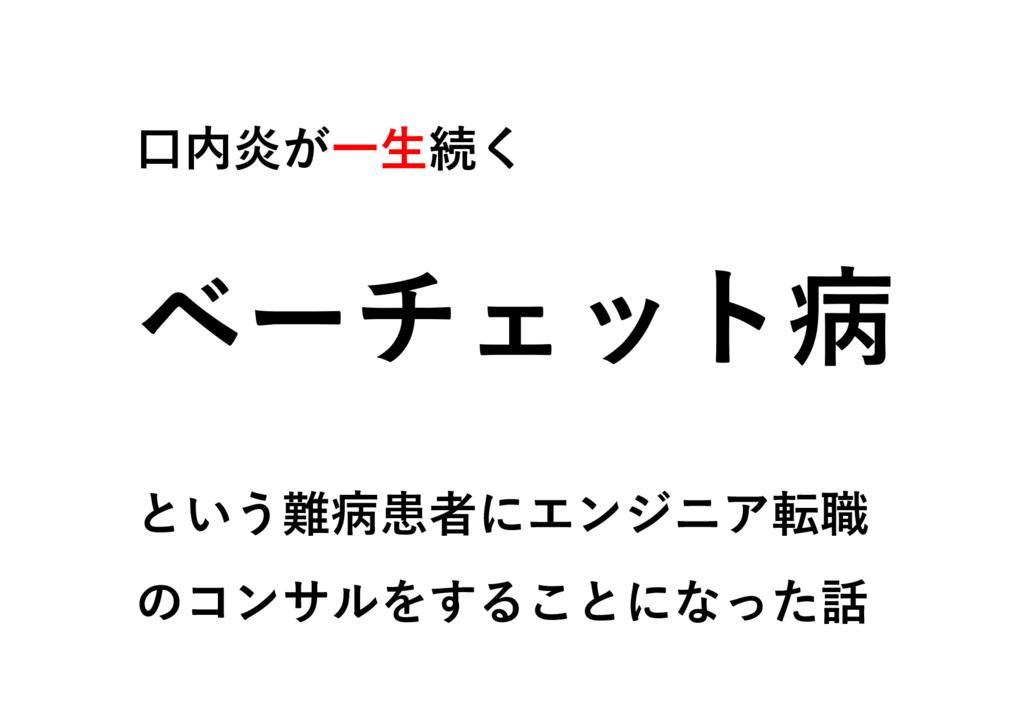 f:id:yoshitokamizato:20161226220125p:plain