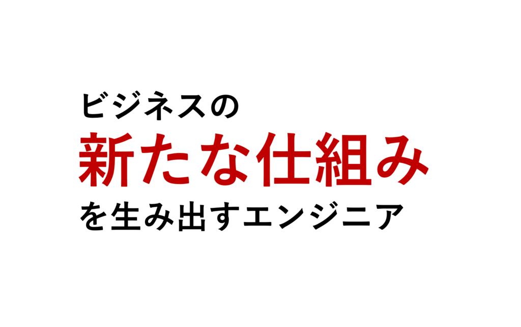 f:id:yoshitokamizato:20161230133550p:plain