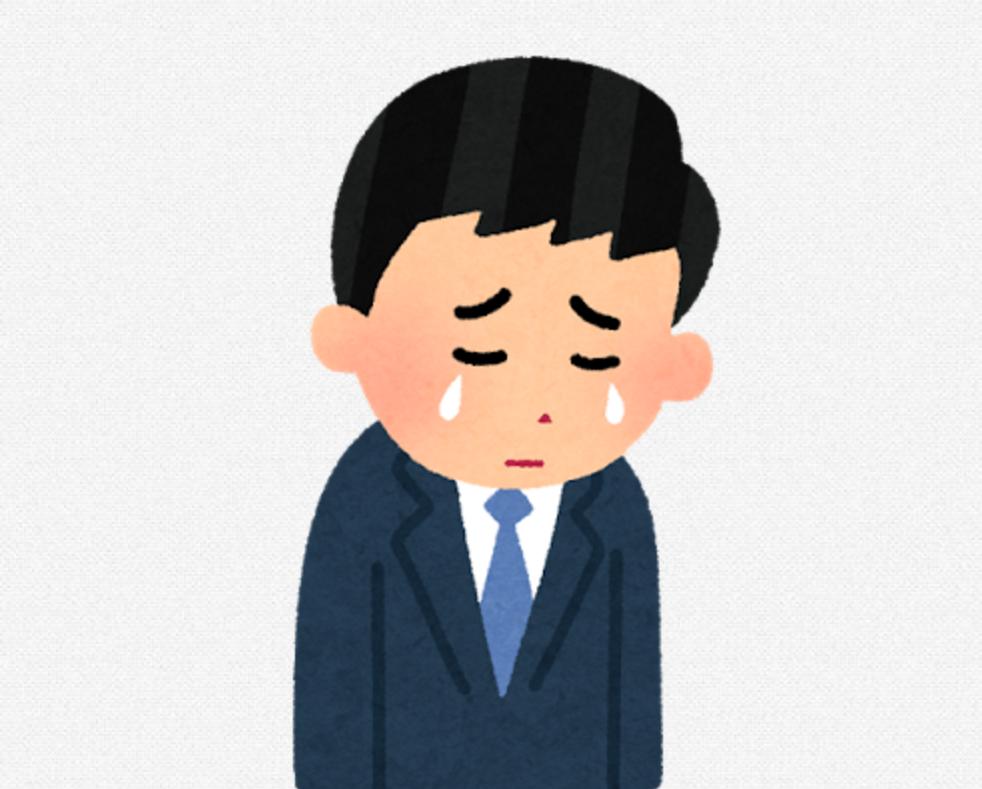 f:id:yoshitokamizato:20170102114327p:plain