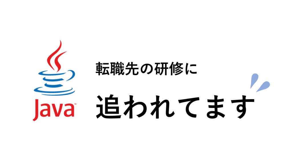 f:id:yoshitokamizato:20170103211306p:plain