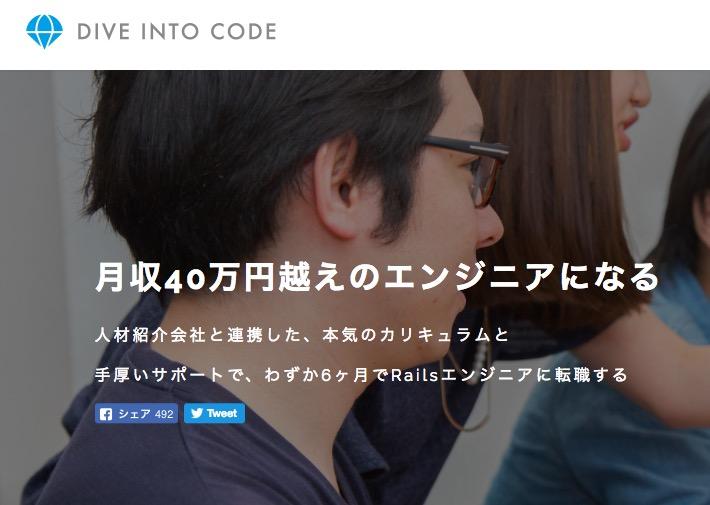 f:id:yoshitokamizato:20170107173013j:plain