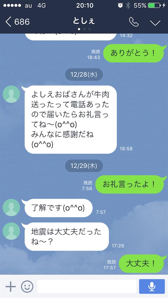 f:id:yoshitokamizato:20170111201125p:plain