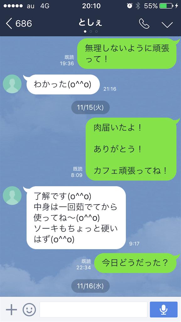 f:id:yoshitokamizato:20170111201130p:plain