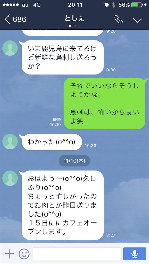 f:id:yoshitokamizato:20170111201132p:plain