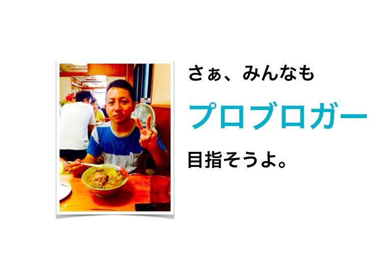 f:id:yoshitokamizato:20170114154424j:plain