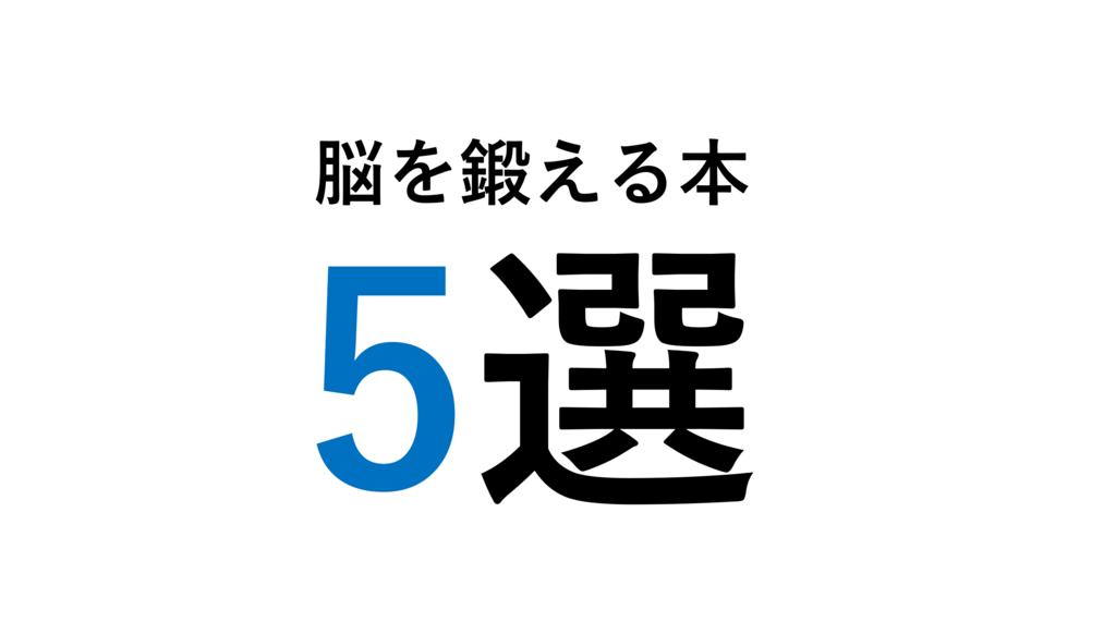 f:id:yoshitokamizato:20170120195426p:plain