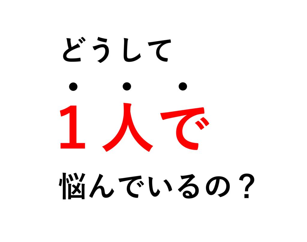 f:id:yoshitokamizato:20170120203340p:plain