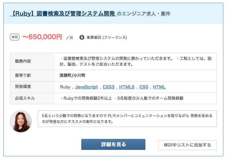 f:id:yoshitokamizato:20170122163652j:plain