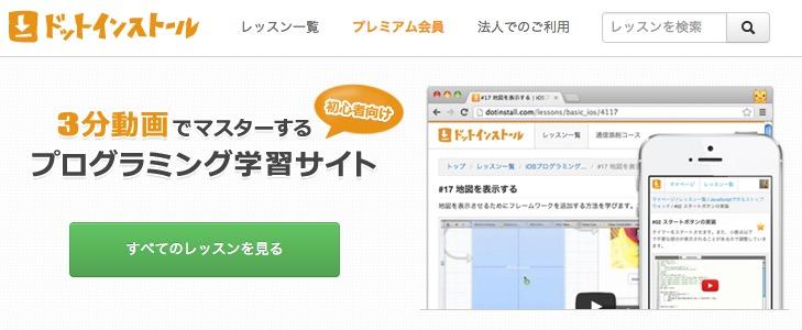 f:id:yoshitokamizato:20170128163451j:plain